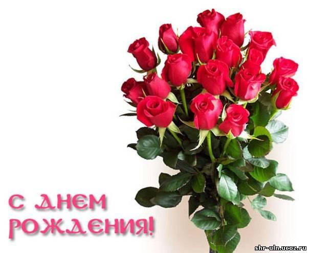 http://shr-uln.ucoz.ru/_nw/1/63947344.jpg
