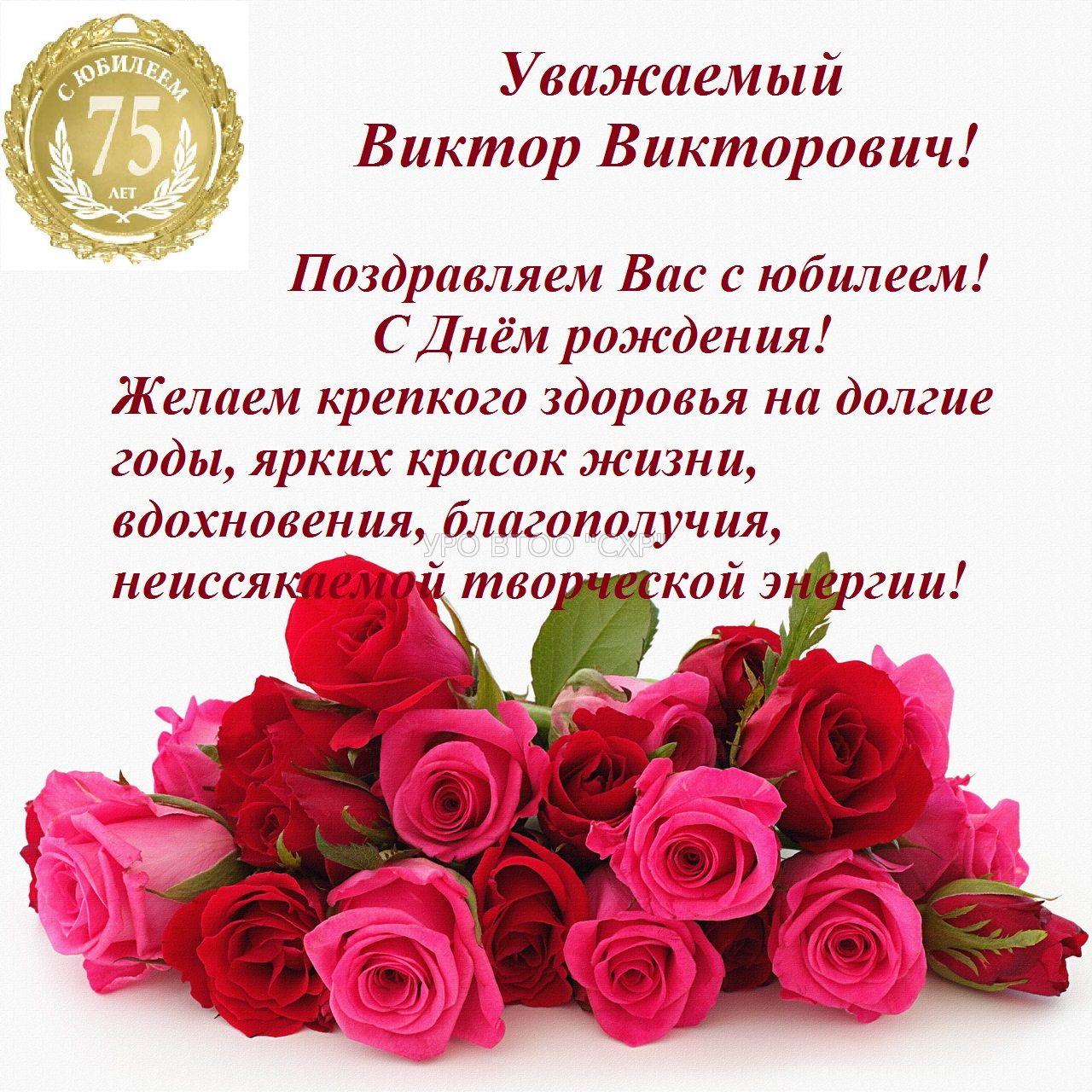 Поздравления в контакте - Поздравления с днем рождения 15