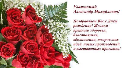 Поздравления Анне с именинами и днем ангела